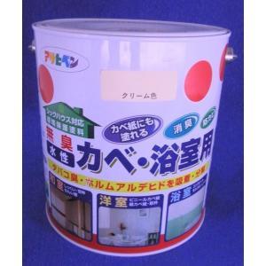アサヒペン 水性かべ・浴室用 3L 無臭 (アウトレット商品)