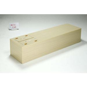 葬儀用品 棺おけ 桐プリント棺 組立式 Mサイズ