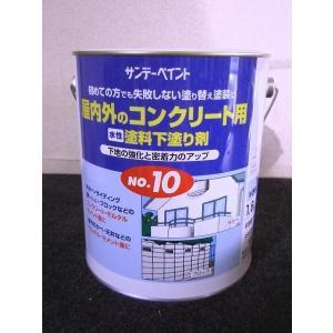 ペンキ シーラー・水性 1.6L 半透明ブルー