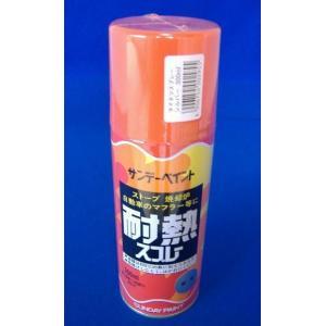 サンデーペイント 耐熱スプレー・300ml 塗膜600℃までOK