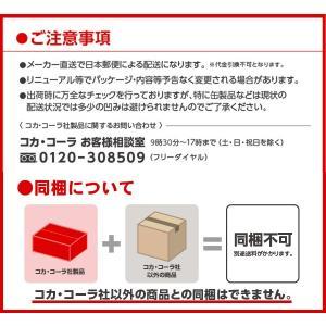 ケース売り 3ケースセットジョージアカフェ・オ・レ 250g缶|dream-realize|02