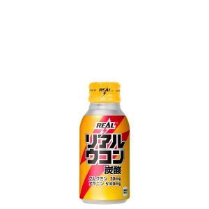 ケース売り 2ケースセットリアルウコン 100mlボトル缶|dream-realize