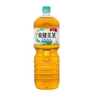 ケース売り 2ケースセット爽健美茶 ペコらくボトル2LPET|dream-realize