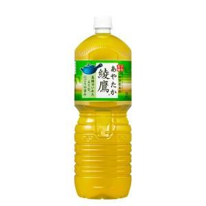 ケース売り 2ケースセット綾鷹 ペコらくボトル2LPET|dream-realize
