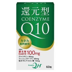 ユーワ 還元型コエンザイムQ10 31.2g(520mg×6...