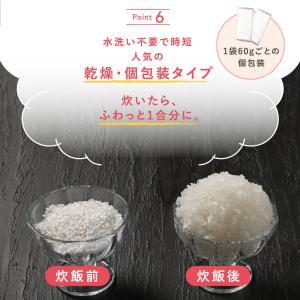 こんにゃく米 乾燥 すらっとこまち おためしセット 60g x 6袋 無農薬 ダイエット食品 糖質制限 こんにゃく 米 食品 業務用 ごはん 置き換え ポイント消化|dream-realize|14