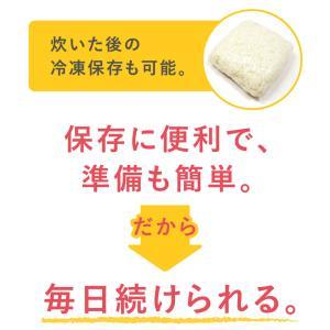 こんにゃく米 乾燥 すらっとこまち おためしセット 60g x 6袋 無農薬 ダイエット食品 糖質制限 こんにゃく 米 食品 業務用 ごはん 置き換え ポイント消化|dream-realize|16