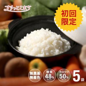 こんにゃく米 乾燥 すらっとこまち 60g x 5袋 セット ダイエット食品 満腹 置き換え こんにゃくごはん 無農薬 糖質制限 ロカボ ライス ポイント消化|dream-realize