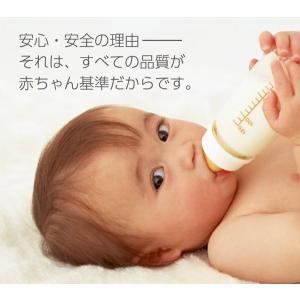 モグモグ赤ちゃん 元気のり ボトル  無添加 減塩 健康味付け海苔 5ヶ月頃から 離乳食やベビーフードなどに|dream-realize|02