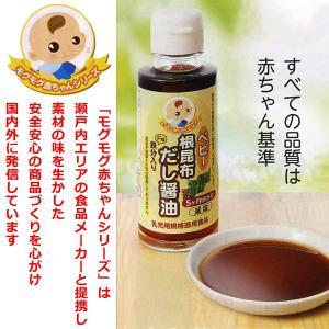 モグモグ赤ちゃん 元気のり ボトル  無添加 減塩 健康味付け海苔 5ヶ月頃から 離乳食やベビーフードなどに|dream-realize|03