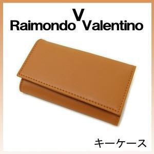 RaimondoValentino★6連キーケース 茶 上品なキャメルカラー|dream-realize