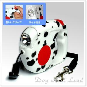 ペット犬の散歩に■愛犬のびのび♪伸びたり縮んだり ライト付リールリード 全6色|dream-realize
