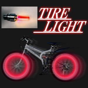 自転車/バイクなどに★目立ちます! タイヤライト2個セット 赤|dream-realize|03