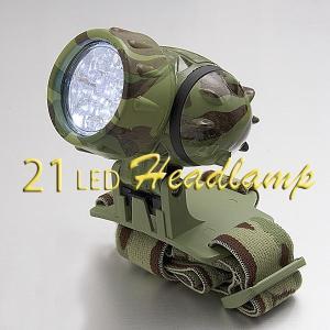 高輝度LED21灯ヘッドライト迷彩柄 アウトドアや夜釣りDIYに|dream-realize