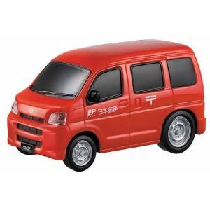 ドライブタウン ハイゼットカーゴ郵便車 ミニカー プルバックカー 自動車 おもちゃ|dream-realize