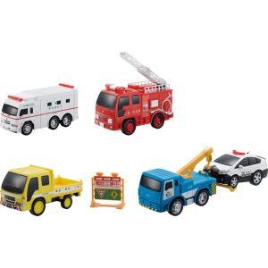 ドライブタウン きんきゅう車セット 緊急車両5台セット ミニカー プルバックカー 自動車 おもちゃ|dream-realize