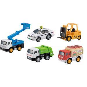 ドライブタウン はたらく車両セット 働く車5台セット おもちゃ|dream-realize