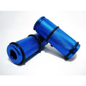 アルミ削り出し極太貫通ショートステップバー 2個セット ブルー 汎用 バイク/オートバイ用品 dream-realize 02