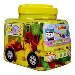 ニューブロック ようちえんバスボトル  黄色の幼稚園バス型ケース!きりんとぞうのパーツが入っています...