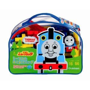 ニューブロック トーマスとおでかけバッグ  トーマスとニューブロックと一緒におでかけできるバッグです...