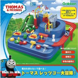 トーマス レッツゴー大冒険  いろいろなスイッチを押してトーマスとパーシーをゴールさせよう 遊びなが...