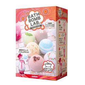 バスボム おもちゃ バスボムラボ バスボムメーカー バスボムキット バスボム 型 バスボム手作り 入浴剤 直径5cm 15歳以上 炭酸入浴 プレゼント 知育玩具 dream-realize