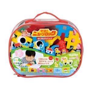 ニューブロック はじめようバッグ  大きくて柔らかいパーツが安心安全な学研のニューブロック。 手指を...
