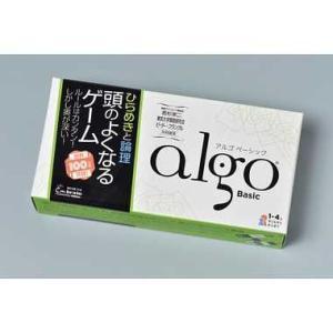 頭の良くなるゲーム アルゴ ベーシック  アルゴは相手のカードの数字を当てるゲーム。 遊びながら思考...