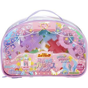 ニューブロック ミルきら プリンセスバッグ  お片付け簡単 ブロックセット おもちゃ 知育玩具 2歳 3歳 4歳 5歳 学研 dream-realize