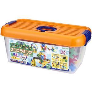ニューブロック プログラミング  お片付け簡単 ケース入り ブロックセット おもちゃ 知育玩具 4歳 5歳 6歳 学研 dream-realize