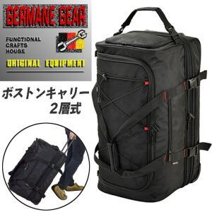 ボストンキャリーバッグ 大容量 大型 おしゃれ メンズ キャリーケース 旅行バッグ 出張 100L GERMANE GEAR 15177|dream-realize