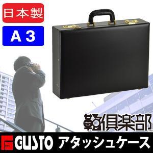 ビジネスバッグ メンズ 50代 40代 30代 20代 おしゃれ ハードアタッシュケース ブリーフケース 45cm A3対応 G-GUSTO 21215|dream-realize