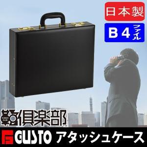 ビジネスバッグ メンズ 50代 40代 30代 20代 おしゃれ ハードアタッシュケース ブリーフケース 42cm B4F G-GUSTO 21216|dream-realize