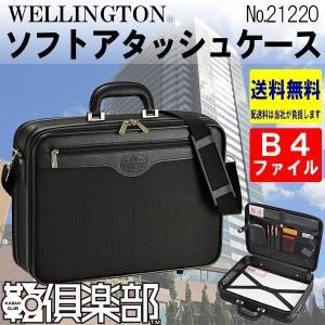 ビジネスバッグ メンズ 50代 40代 30代 20代 おしゃれ アタッシュケース ソフトブリーフケース 42cm B4F WELLINGTON 21220|dream-realize
