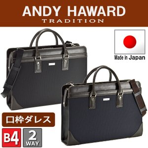 ビジネスバッグ メンズ 50代 40代 30代 20代 おしゃれ 2way ダレスバッグ ショルダー付き B4 A4 42cm 日本製 ANDY HAWARD 22291 dream-realize