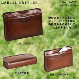 セカンドバッグ メンズ おしゃれ 40代 50代 セカンドポーチ 日本製  26cm 男性用 かばん 父の日のプレゼントに MARCEL ORIVIER 25351|dream-realize