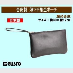 ビジネスバッグ セカンドバッグ メンズ 集金バッグ セカンドポーチ セカンドバック 30cm 日本製 G-GUSTO 25587|dream-realize