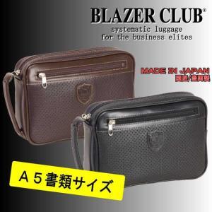 セカンドバッグ メンズ おしゃれ 50代 40代 30代 セカンドポーチ 日本製 BLAZER CLUB 25746|dream-realize