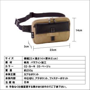 ウエストポーチ メンズ おしゃれ 50代 40代 30代 ウエストバッグ 日本製 帆布 BLAZER CLUB 25830|dream-realize|03