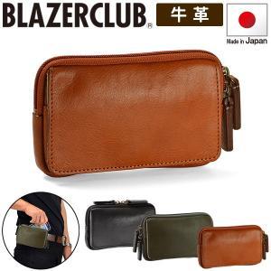BLAZER CLUB 日本製 本革 ベルトポーチ メンズ 15cm 薄マチ ウエストポーチ バック バッグ ポーチ メンズ 男性用 かばん 父の日のプレゼントに 25851|dream-realize