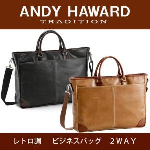 ビジネスバッグ メンズ 50代 40代 30代 20代 おしゃれ ブリーフケース ショルダー メンズ 出張 日本製 B4 ANDY HAWARD 26521 dream-realize