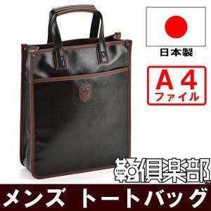 ビジネスバッグ メンズ おしゃれ 50代 40代 30代 20代  ブリーフケース メンズ A4 日本製 BLAZER CLUB 26556|dream-realize