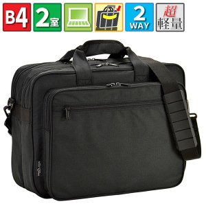 ビジネスバッグ メンズ 50代 40代 30代 20代 おしゃれ 軽量 ブリーフケース ショルダー メンズ B4 PC対応 BLAZER CLUB 26588|dream-realize