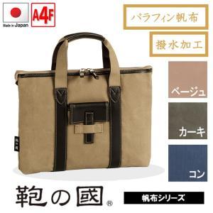 ビジネスバッグ メンズ レディース 50代 40代 30代 20代 おしゃれ ブリーフケース 日本製 26616|dream-realize