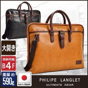 ビジネスバッグ メンズ 50代 40代 30代 20代 おしゃれ ブリーフケース ショルダー 日本製 出張 B4 男性 PHILIPE LANGLET 26618|dream-realize