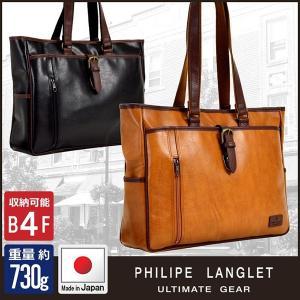 トートバッグ メンズ おしゃれ 30代 40代 ビジネスバッグ ショルダー 日本製 出張 B4サイズ 男性 PHILIPE LANGLET 26620|dream-realize