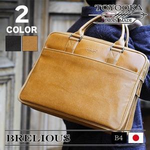 ビジネスバッグ メンズ 50代 40代 30代 20代 おしゃれ ブリーフケース 日本製 出張 B4 男性 BRELIOUS 26624|dream-realize