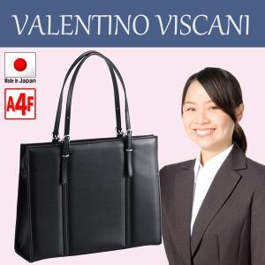 ビジネスバッグ レディース おしゃれ トートバッグ 20代 30代 就活 通勤 A4 軽量 日本製 VALENTINO VISCANI 53397|dream-realize