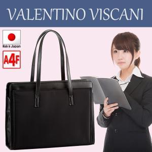 ビジネスバッグ レディース おしゃれ トートバッグ 20代 30代 就活 通勤 A4 軽量 日本製 VALENTINO VISCANI 53399|dream-realize