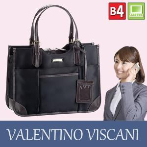 ビジネスバッグ レディース おしゃれ トートバッグ 20代 30代 就活 通勤 B4 軽量 VALENTINO VISCANI 53409|dream-realize